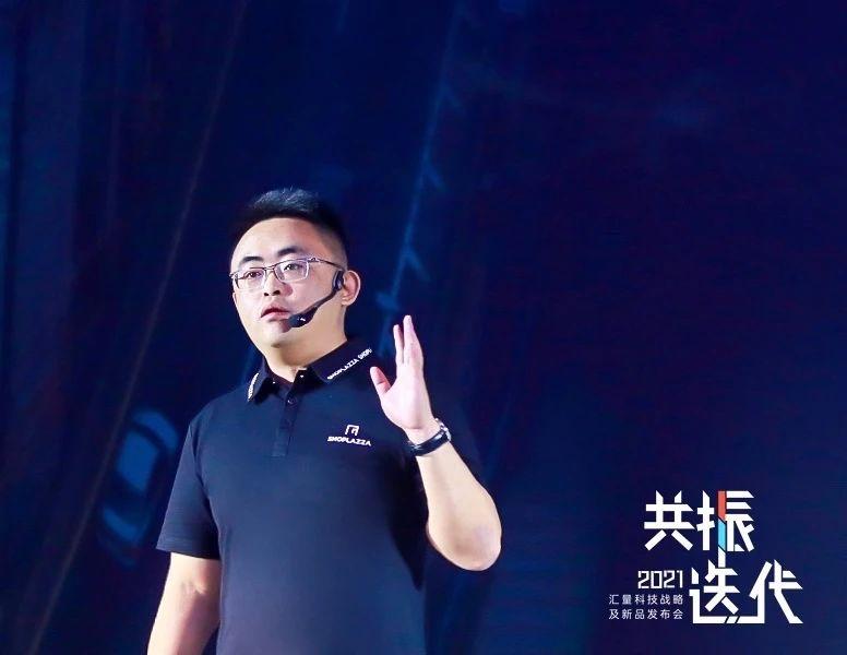 """店匠SHOPLAZZA CEO 李俊峰分享数据""""致富""""秘诀"""
